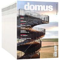 domus Greater China 杂志 中英文对照 2019年定价为138元/期 订阅2020年 国际中文版建筑