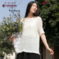 生活在左2018女装春装通勤中袖针织衫短款休闲通勤条纹宽松毛衣女