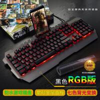 电脑游戏机械手感键盘家用台式笔记本吃鸡有线背光防水网吧金属面板
