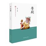 粤剧-中国非物质文化遗产代表作丛书