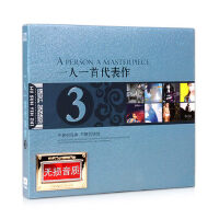 车载cd光盘碟片一人一首成名曲汽车音乐流行经典老歌曲CD黑胶唱片