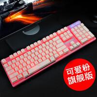 有线背光机械手感电脑家用游戏吃鸡台式笔记本外接usb发光键盘炫彩背光