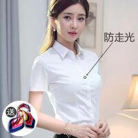防走光职业衬衫女长袖短袖工作服ol正装 寸衫女士白色衬衣 6X