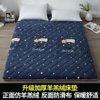加厚床垫软垫学生宿舍单人褥子垫被1.2米1.5 1.35双人家用床褥垫 防潮透气 升级加厚6cm厚 保暖羊羔绒晚安星星