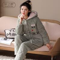 轩之婷 加厚睡衣女冬三层可外穿珊瑚绒夹棉可爱加绒保暖家居服套装冬天