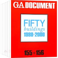 日本 GA DOCUMENT 杂志 订阅2020年 B02 建筑大师设计作品杂志