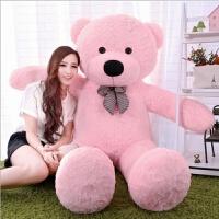 泰迪熊大号公仔毛绒玩具熊抱抱熊布娃娃1.6米狗熊生日礼物送女生