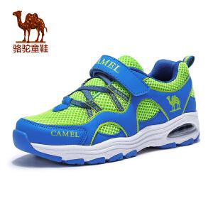 小骆驼童鞋 春夏新款男童女童网布气垫鞋儿童透气运动跑步鞋