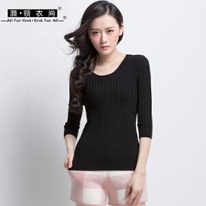 秋季弹力条纹t恤七分袖圆领套头紧身针织衫半袖女打底衫薄款