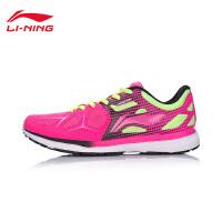 李宁跑步鞋女鞋跑步系列云马李宁云轻质减震专业跑鞋夏季运动鞋ARBM122