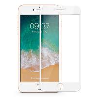 iPhone全屏钢化膜 苹果8钢化膜 苹果8plus钢化膜 苹果7钢化膜 苹果7plus钢化膜 苹果6钢化膜 苹果6s