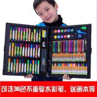 【特价包邮】儿童绘画工具套装150件美术用画笔水彩笔蜡笔画画礼盒生日礼物