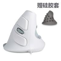 S6 有线鼠标 (垂直鼠标有线静音鼠标直立式 手握办公鼠标 人体工学美工设计师) 色鼠标+黑色按摩套