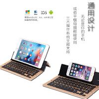 苹果平板新款ipad9.7折叠蓝牙键盘便携超薄金属手机通用新版2018ipad pro11寸网红迷你