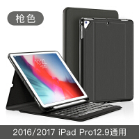 雷爵2018新款ipad蓝牙键盘保护套9.7英寸苹果平板电脑Pro10.5外壳air2外接a1893 枪色【2016/