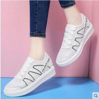 运动鞋女韩版学生春季潮百搭休闲原宿跑步鞋古奇天伦平底单鞋8620