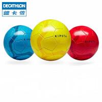 迪卡侬 儿童足球 青少年教学用球 3号 4号 5号机缝球娱乐 KIPSTA
