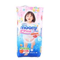 Moony 日本穆尼婴儿拉拉裤XL码38片 女宝宝专用 (海外购)