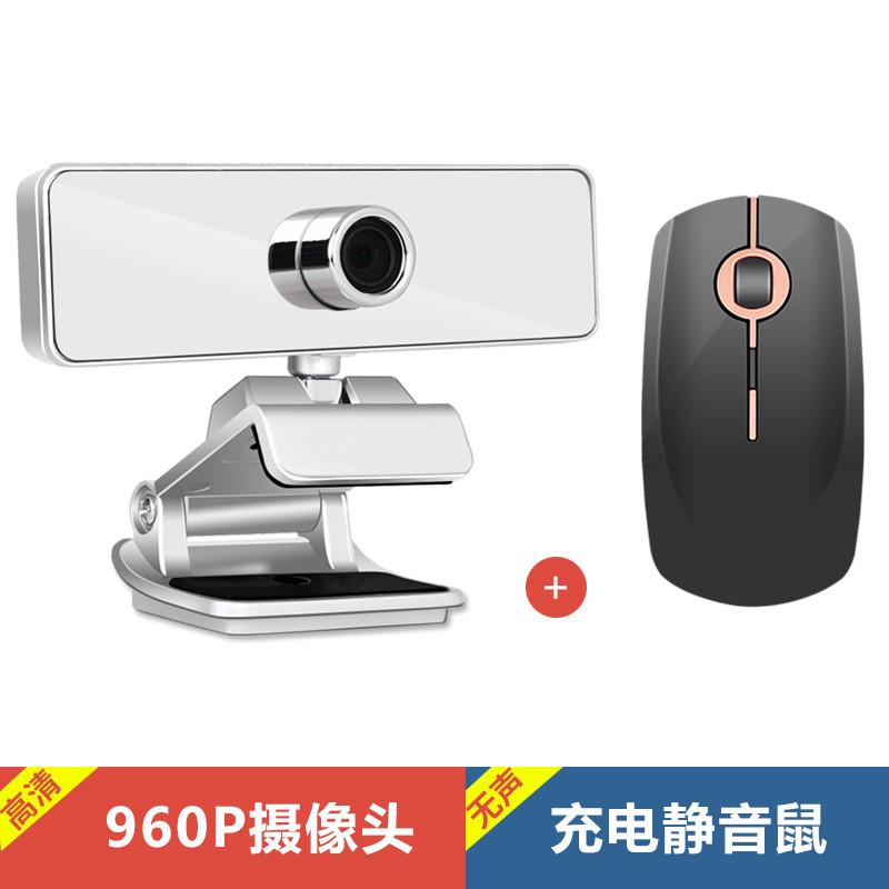 高清台式电脑电视笔记本USB主播直播摄像头美颜带麦克风 1080P宽屏,视频直播