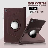 小米平板4保护套8.0英寸翻盖式外套2018款小米平板4代保护壳支架