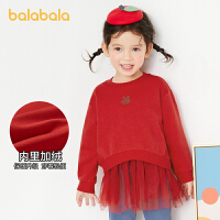 【3件4.5折:89.6】巴拉巴拉童装儿童女童长袖T恤春季2021新款小童宝宝网纱裙加绒女