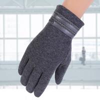 手套男冬加绒保暖防风防寒触屏户外男士开车手套不倒绒手套男冬季