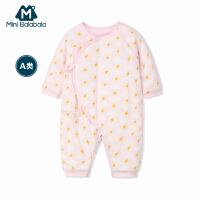 【1件5折】迷你巴拉巴拉婴儿男女宝宝加厚连体衣冬季保暖新生儿哈衣爬服抱衣