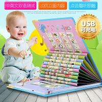 【悦乐朵玩具】儿童益智有声中英文电子书点读书早教书学习机讲读中英双语电子书宝宝婴幼儿送男孩女孩宝宝生日礼物玩具1-3-