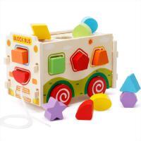 宝宝早教 积木制拆装工具形状车形状认知配对儿童益智玩具积木批发