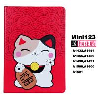 20190705141042258iPad 迷你2保护套3苹果iPad mini4保护壳超薄防摔a1489平板皮套1