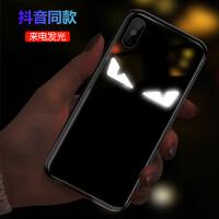发光双眼iPhone XR苹果X手机壳XSMAX来电闪8plus潮牌男款7plus个创意XS新款6p