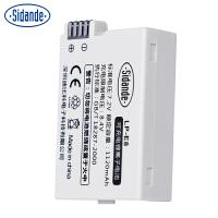 LP-E8电池lpe8适用佳能EOS单反相机550D600D650D700D佳能电池配件 照相机电池