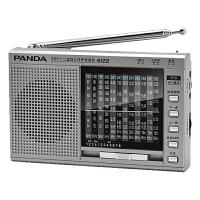 熊猫 6122全波段便携式插卡收音机校园广播四六级英语考试高灵敏度调频FM短波学生4/6级考级用