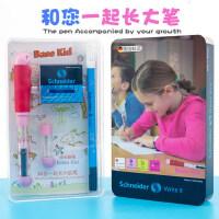 德国进口SCHNEIDER施耐德成长钢笔 儿童男女孩可爱小清新小学生用矫正握姿练字书法专用礼盒套装