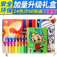 加量环保儿童沙画套装胶画礼盒彩沙彩砂女孩男孩手工DIY绘画玩具