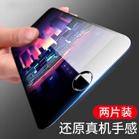 【当当直营】苹果6s钢化膜iphone6plus全屏覆盖蓝光曲面透明全包边7p超薄屏保