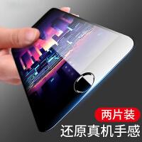 Liweek 苹果6s钢化膜iphone6plus全屏覆盖蓝光曲面透明全包边7p超薄屏保