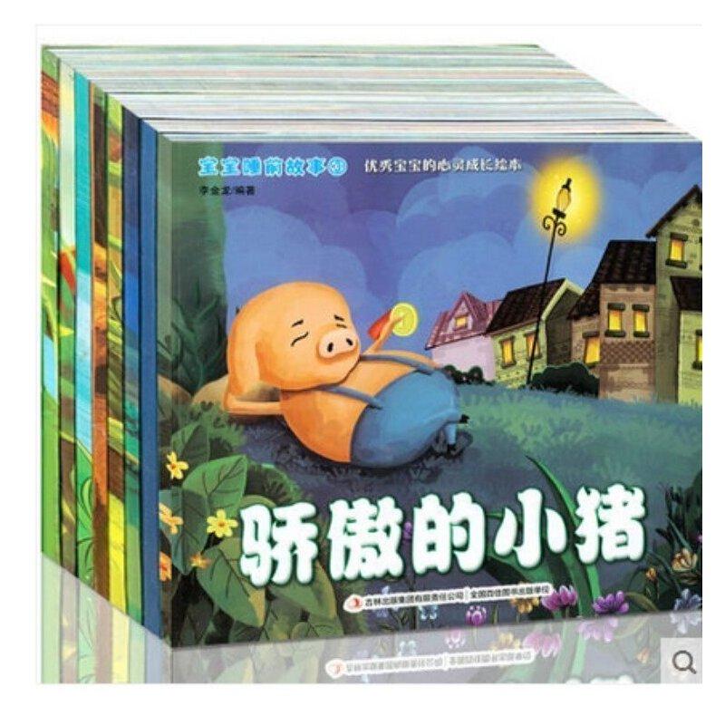 儿童早教书0-2-3-4-5-6岁宝宝绘本故事读物婴儿启蒙书籍幼儿图书  小兔上学 正版儿童启蒙故事书 早教绘本