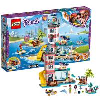 6月新品LEGO乐高好朋友系列41380灯塔救援中心小颗粒女孩积木