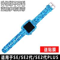适用360儿童电话手表表带SE巴迪龙配件2代PLUS保护壳套挂脖吊坠绳 SE/SE2代/SE2PLUS通用