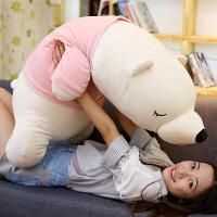 北极熊毛绒玩具抱抱熊公仔布娃娃熊猫玩偶抱枕女生睡觉床上超大号