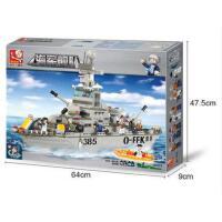 小鲁班积木海军巡洋舰 军事模型积木男孩益智拼装塑料玩具wan