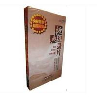 正版dvd碟片故宫 颐和园 美丽中国经典纪录片精品收藏版 18DVD (满500元送8G U盘)