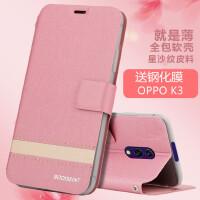 OPPO k3手机壳OPPOK3翻盖皮套op0pok3防摔0pp0k时尚简约opK三商务 OPPO K3-亮丽粉+钢化