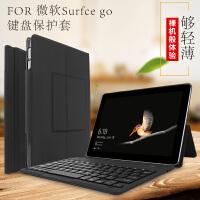 新款GO微�平板��X保�o套Surface Go�{牙�I�P皮套二合一10英寸�I�P�p薄一�w支�翁淄�け�y�p +鼠��