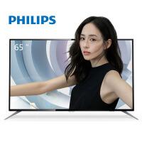 飞利浦(PHILIPS) 65PUF6112/T3 65��HDR液晶电视机4K超高清智能网络平板电视 强大64位劲芯