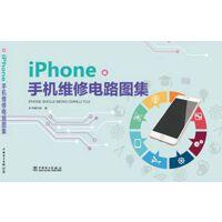 iPhone手机维修电路图集