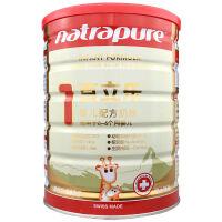 百立乐natrapure婴儿配方奶粉1段800克(瑞士原装进口)