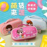 新款铆钉书包笔袋潮流时尚多功能大容量收纳铅笔袋学生女孩化妆包