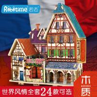若态3D立体拼图拼板儿童木制质益智模型创意玩具世界风情小屋